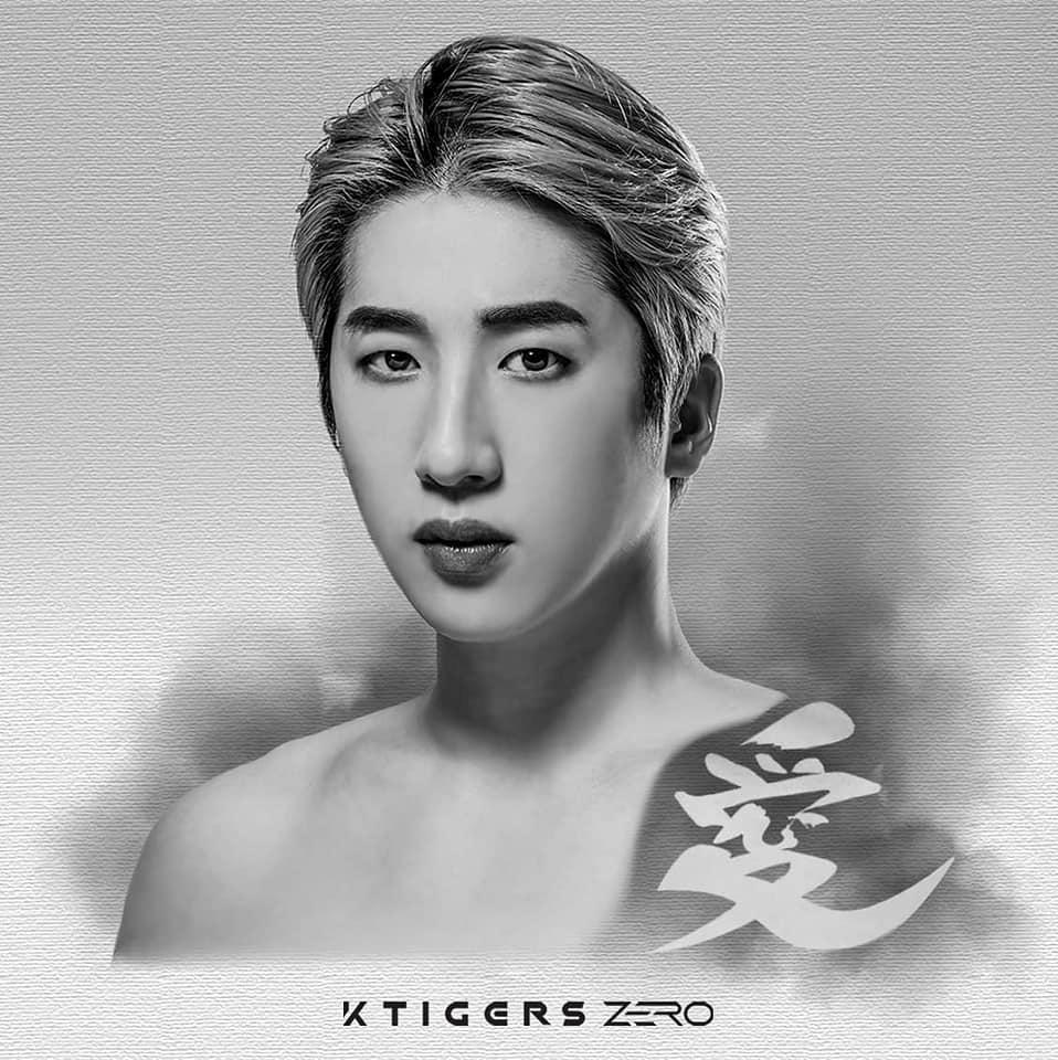 Kangmin (K-TIGERS ZERO)