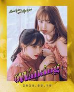 Moon Hyuna & Hyemi Walking teaser photo (2)