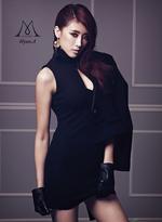 9MUSES Moon Hyuna Dolls teaser photo (2)