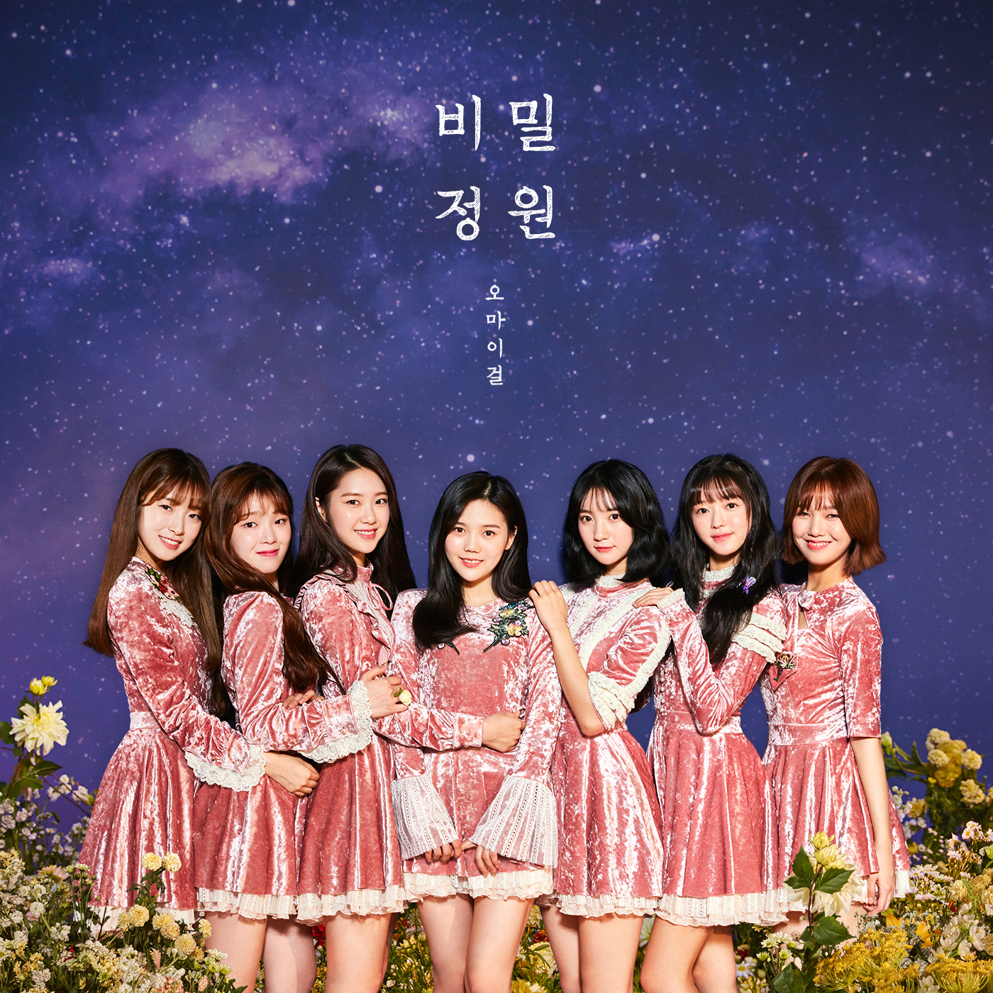 Secret Garden (OH MY GIRL)