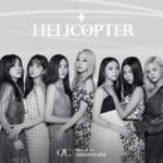 CLC Helicopter Concept Photo 2