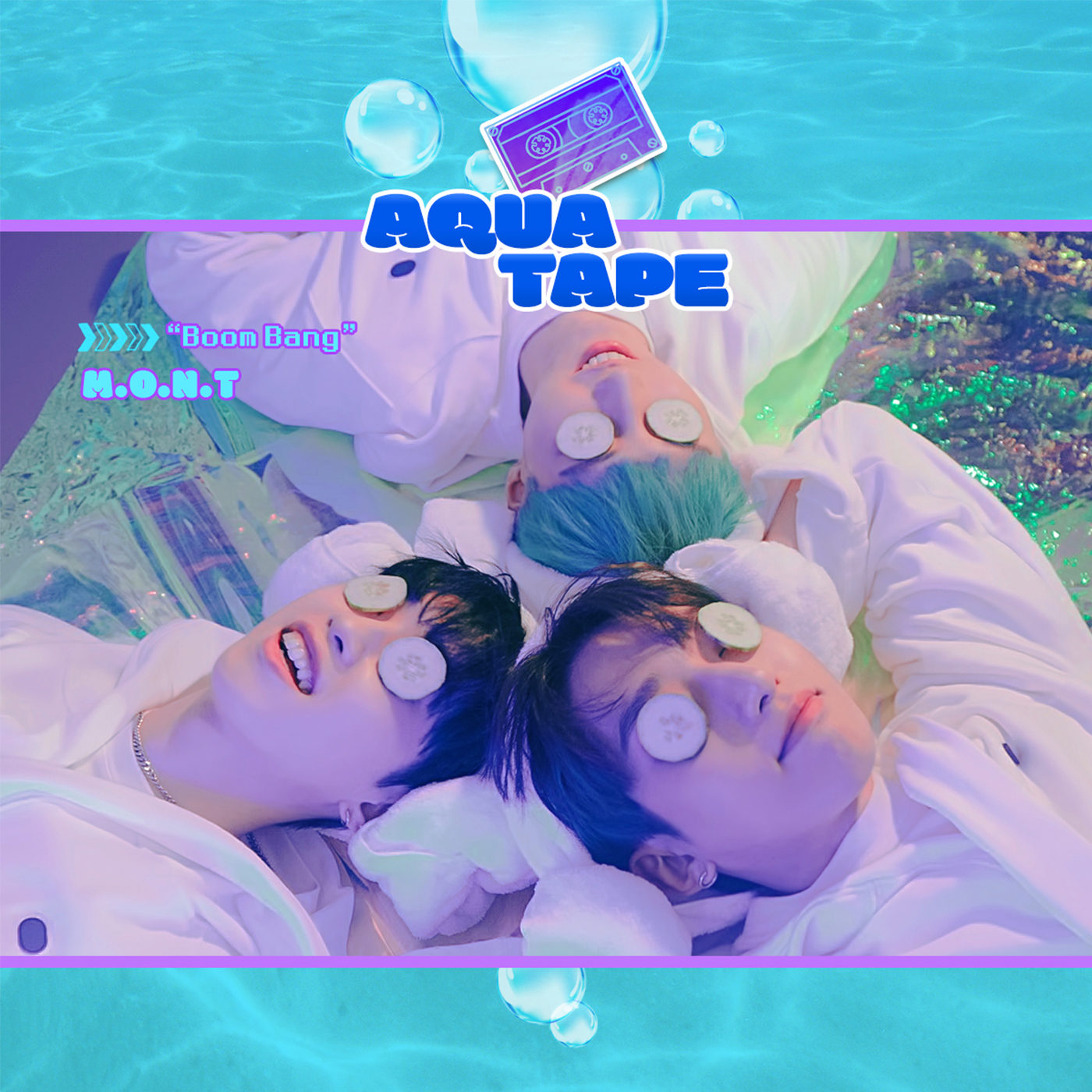 Aqua Tape