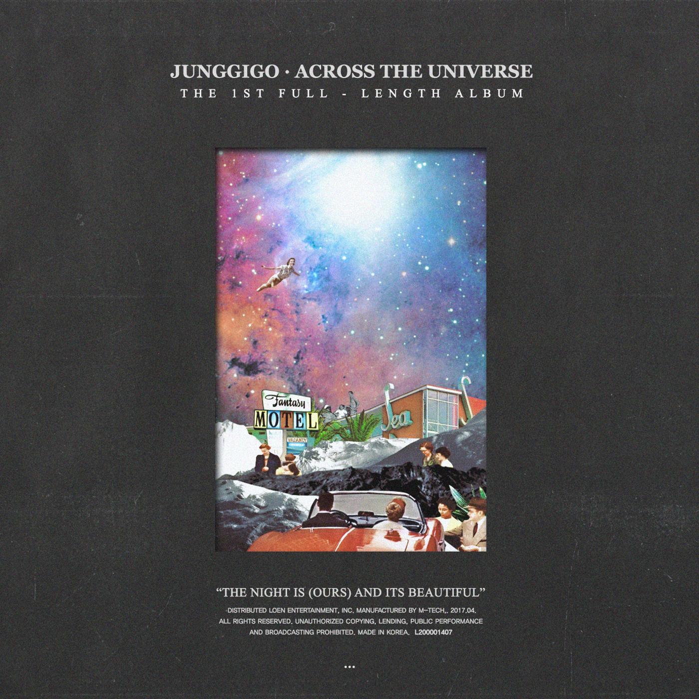 Across The Universe (Junggigo)