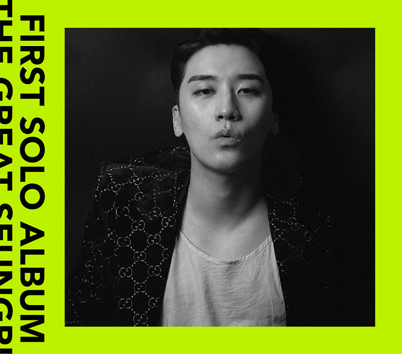The Great Seungri (Korean album)