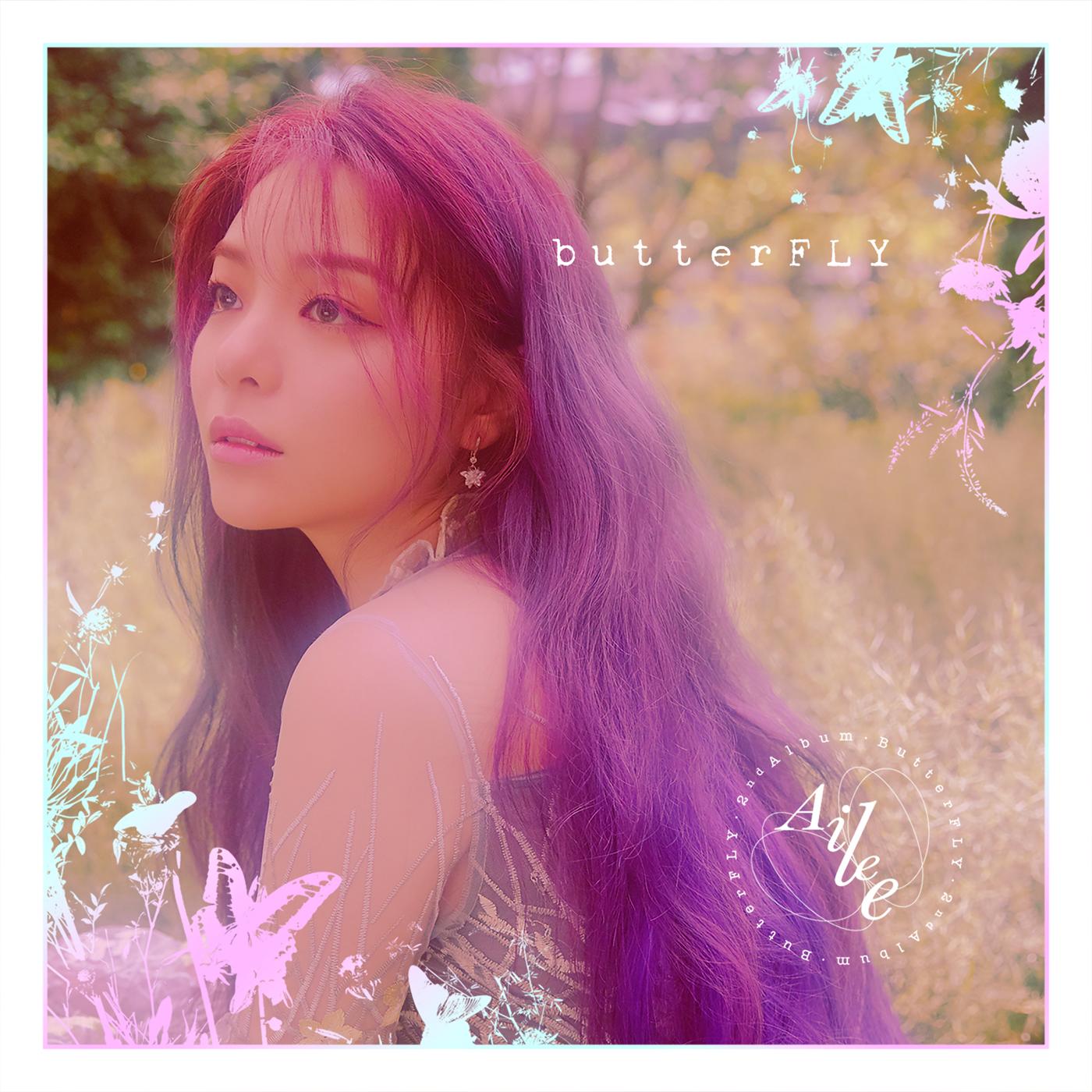 Butterfly (Ailee)