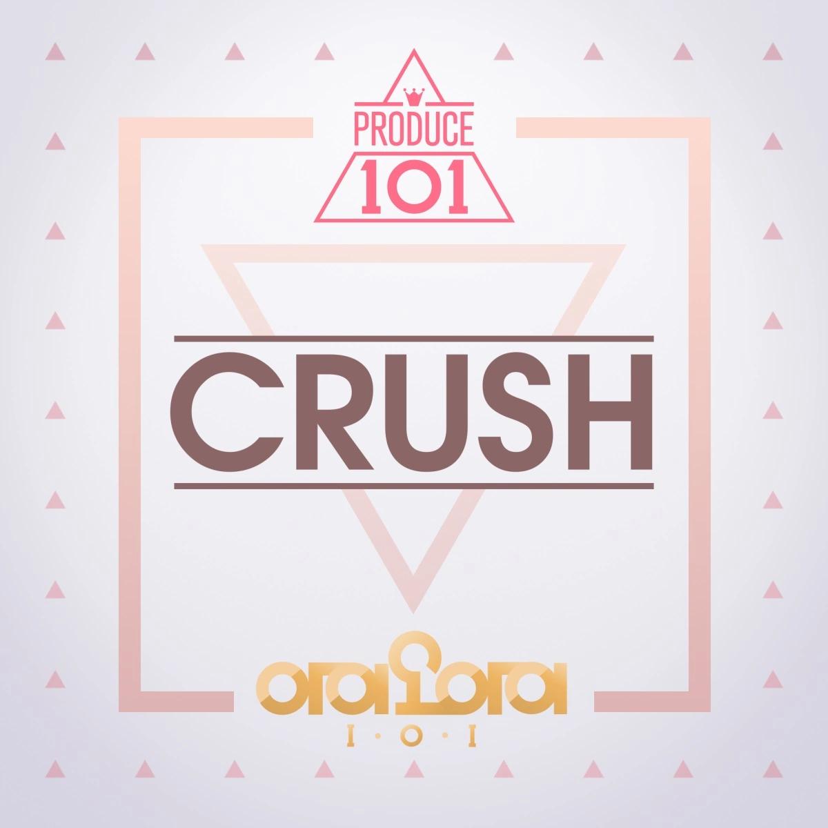 Crush (I.O.I)