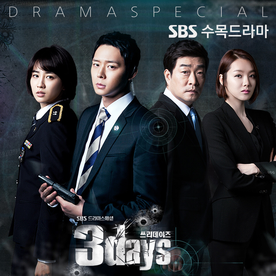 3 Days OST