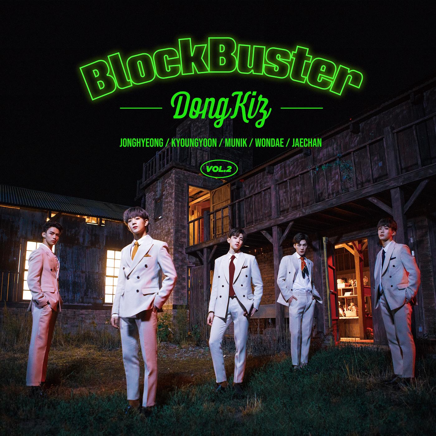 Blockbuster (DONGKIZ)