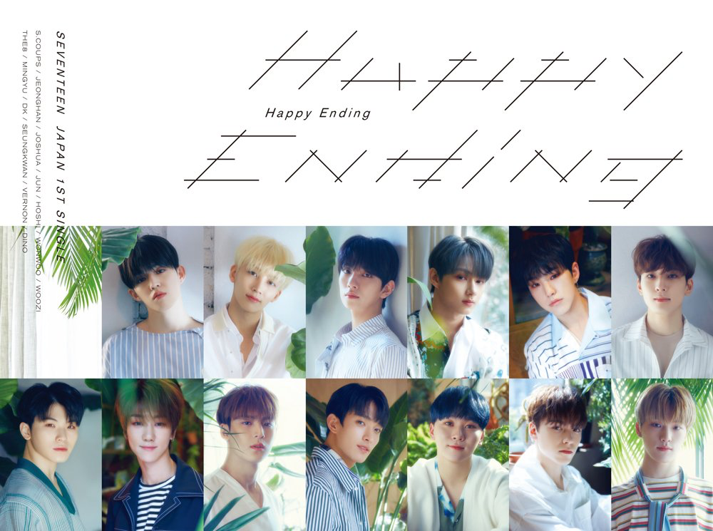 Happy Ending (SEVENTEEN)