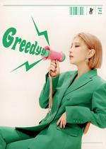JeA Greedyy concept photo (1)
