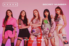 SECRET NUMBER group debut teaser 2