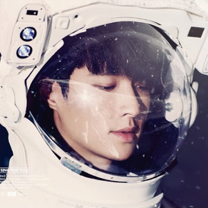 EXO Sing For You Korean version Lay cover.png