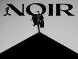Noir (U-Know)