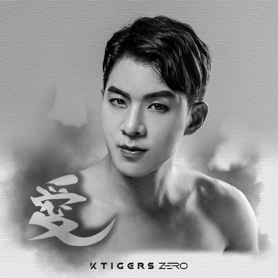 Taejoo (K-TIGERS ZERO)