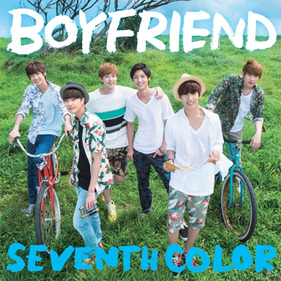 Seventh Color