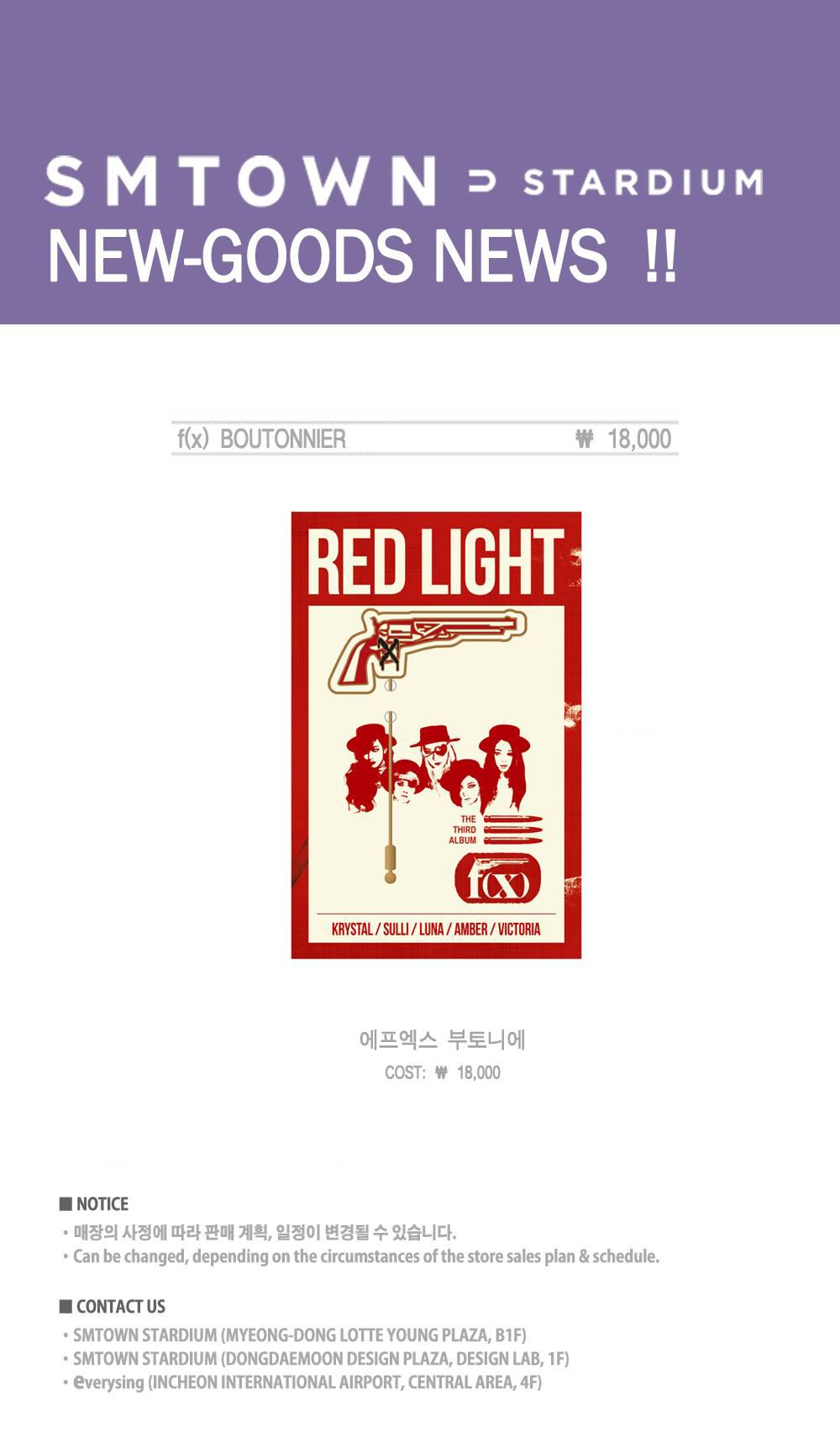 F(x) Red Light merch detail 2.png