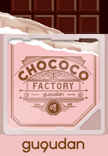 Act.3 Chococo Factory