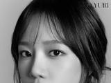 Jo Yu Ri