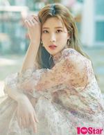 LOONA Kim Lip 10Star Magazine May 2019