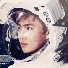 EXO Sing For You Korean version Suho cover.png