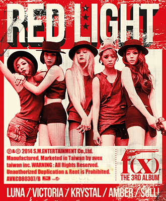 F(x) Red Light Taiwan edition B ver. cover art.png