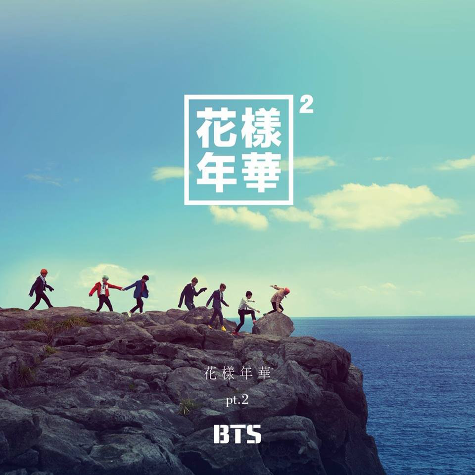 BTS The Most Beautiful Moment in Life, Pt. 2 Japan edition cover.png