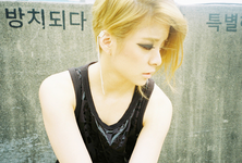 F(x) Amber Red Light concept photo (4)
