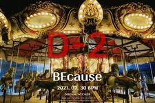 Dreamcatcher BEcause D-2 poster