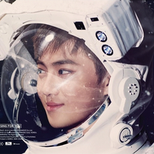 EXO Sing For You Chinese version Suho cover.png