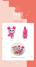 TWICE &TWICE release event online exclusive item 2