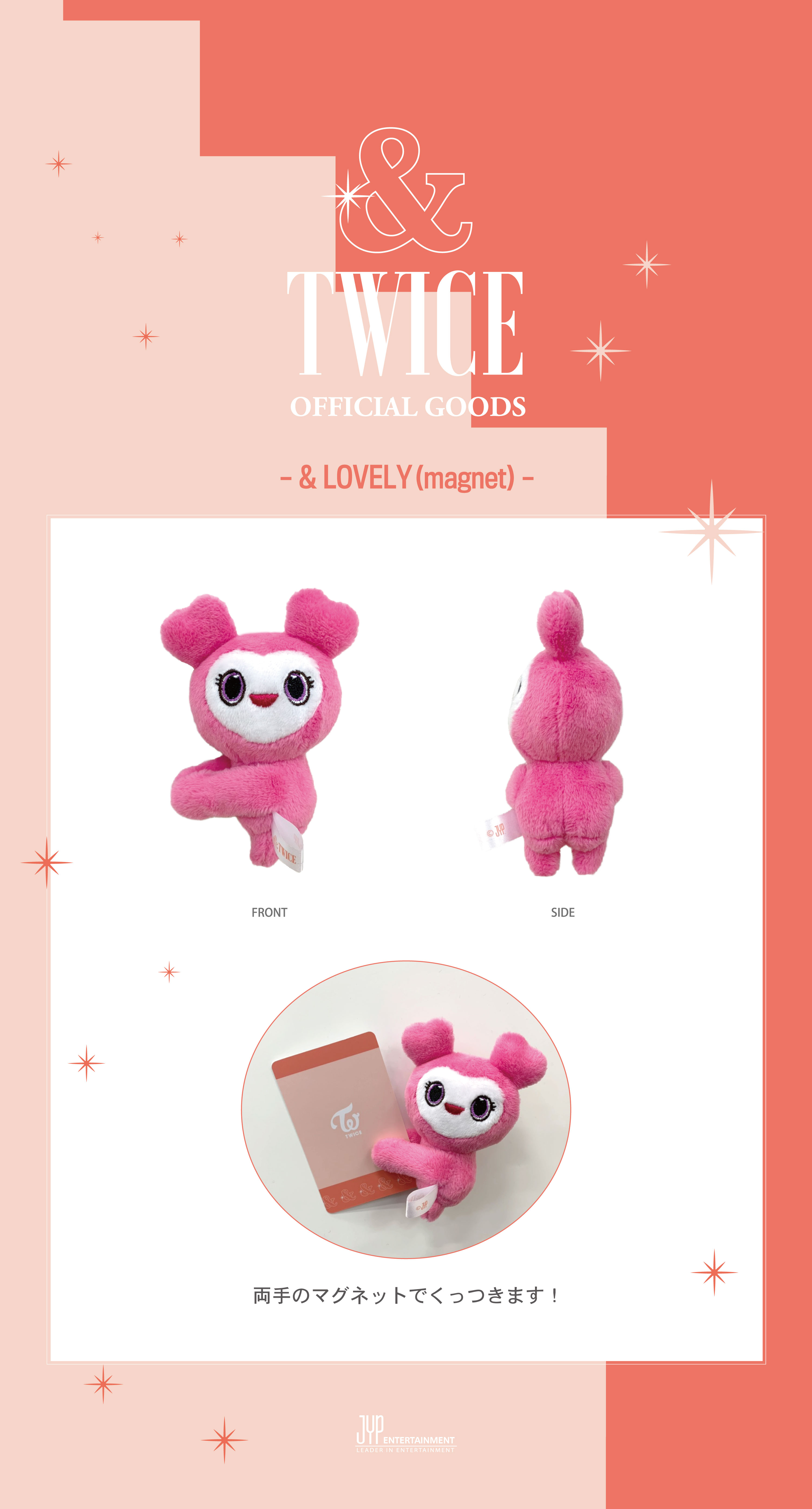 TWICE &TWICE release event online exclusive item 2.png