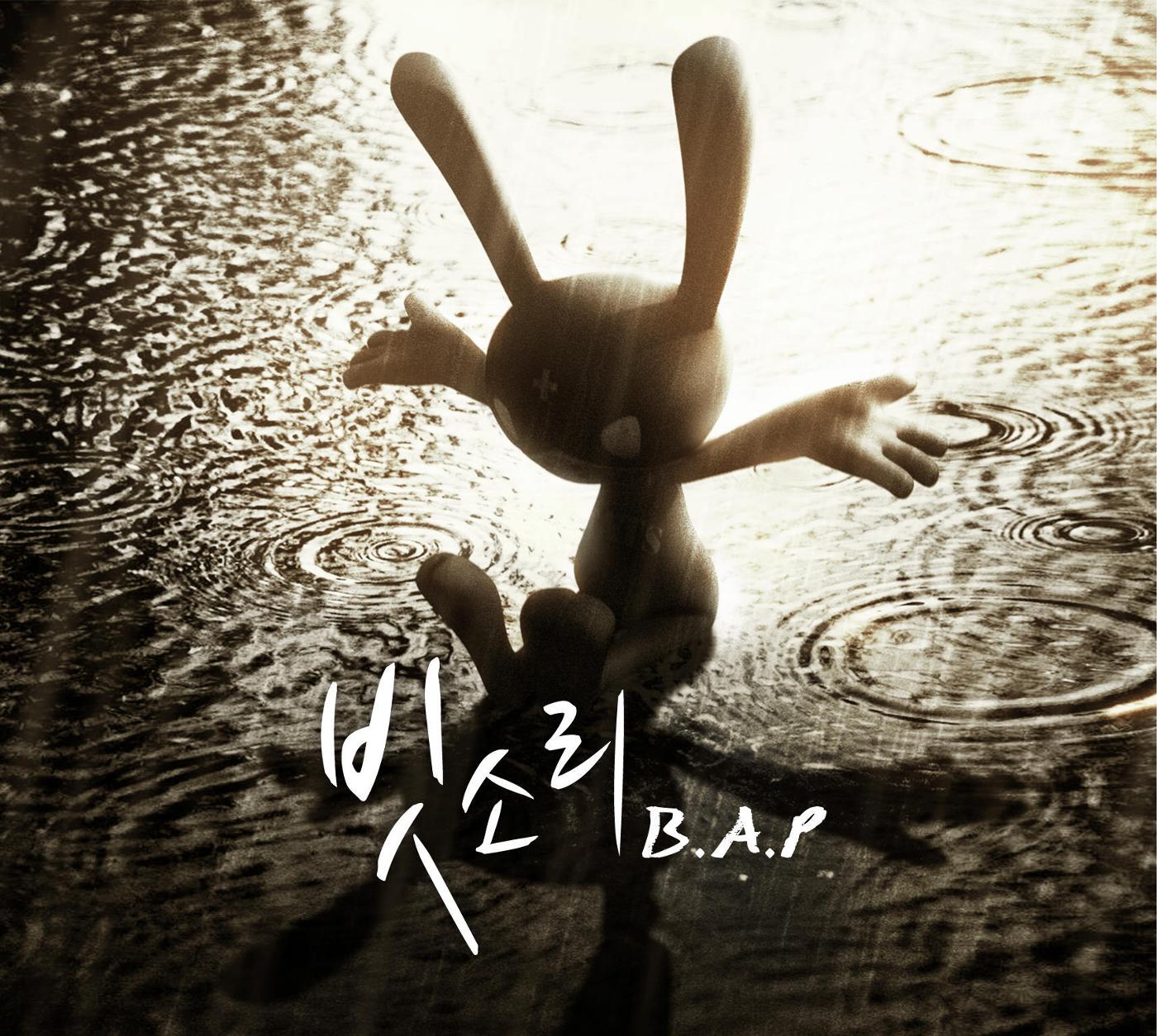 Rain Sound (B.A.P)