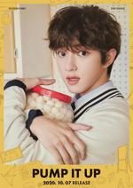 Golden Child Jae Hyun Pump It Up concept photo 2