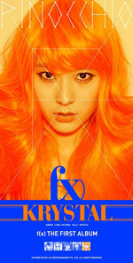F(x) Pinocchio Krystal teaser photo