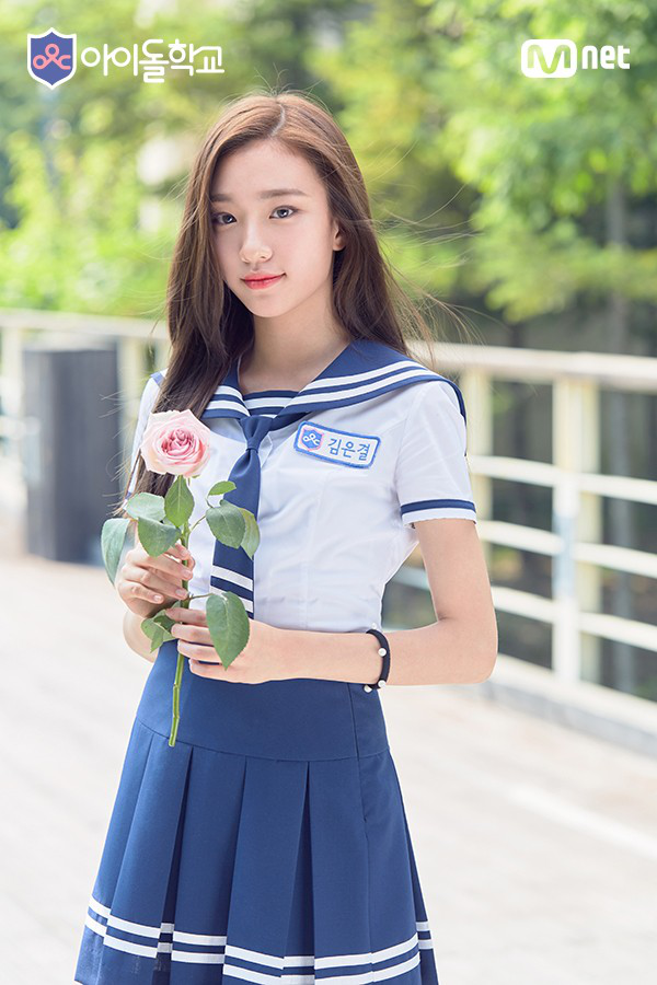 Kim Eun Kyul