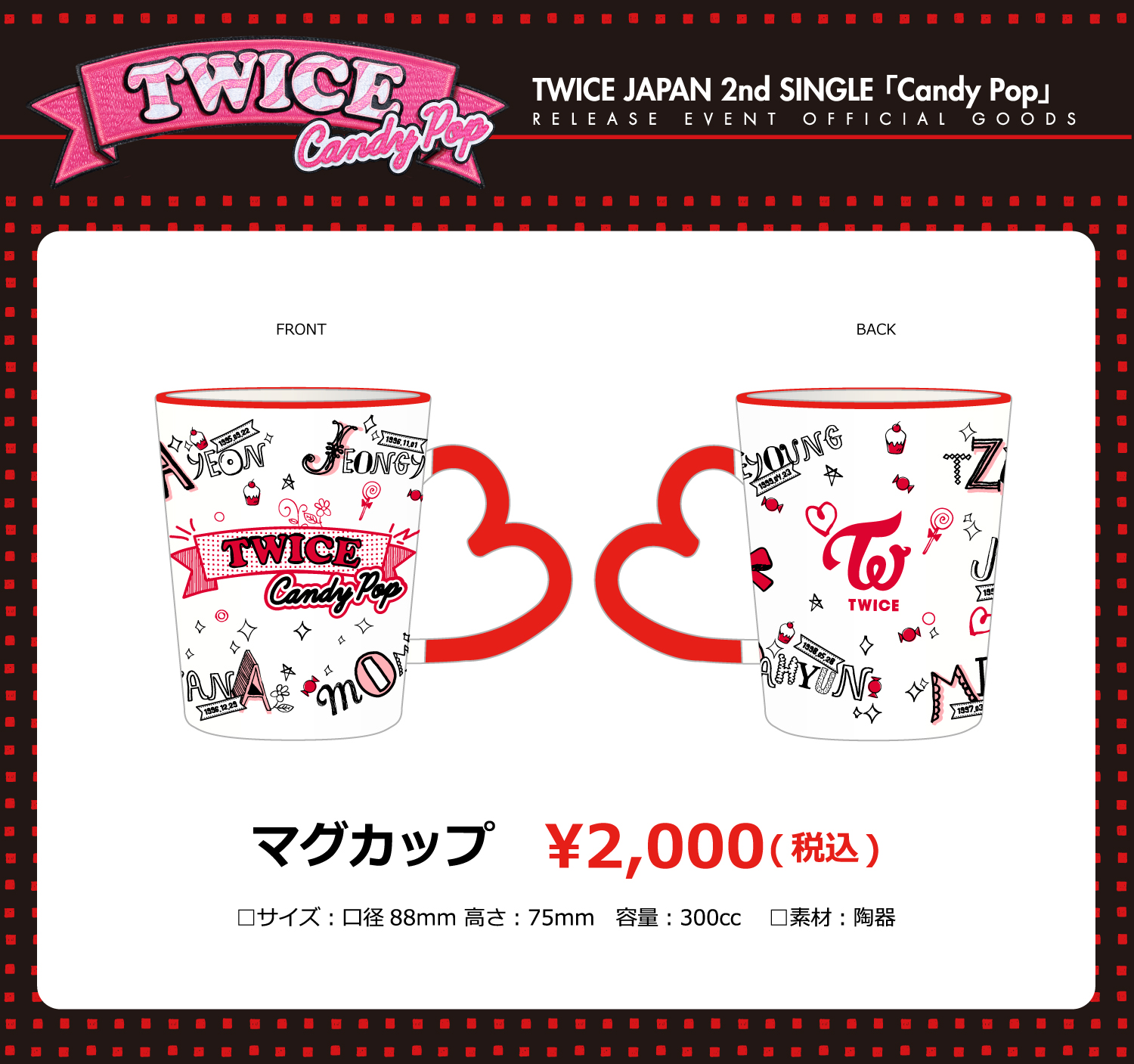 TWICE Candy Pop official goods - limited online item.png