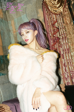 Hani Full Moon promotional photo