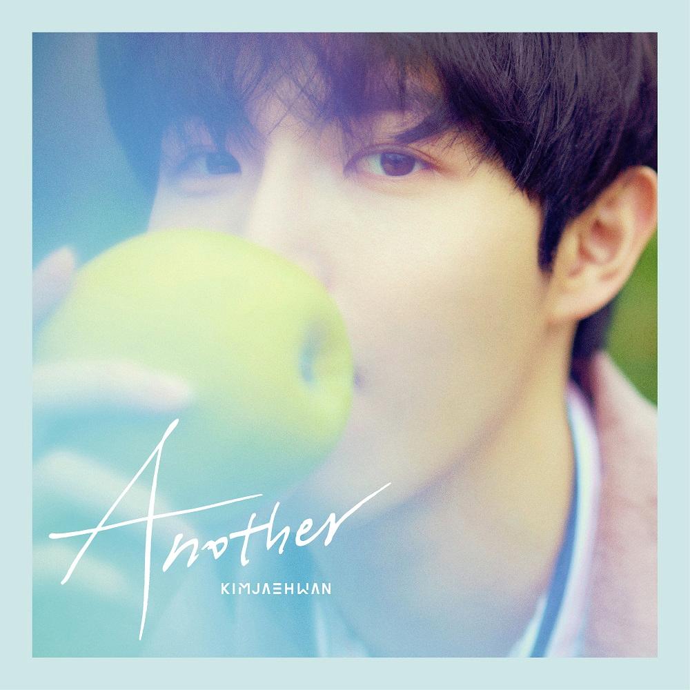 Another (Kim Jaehwan)