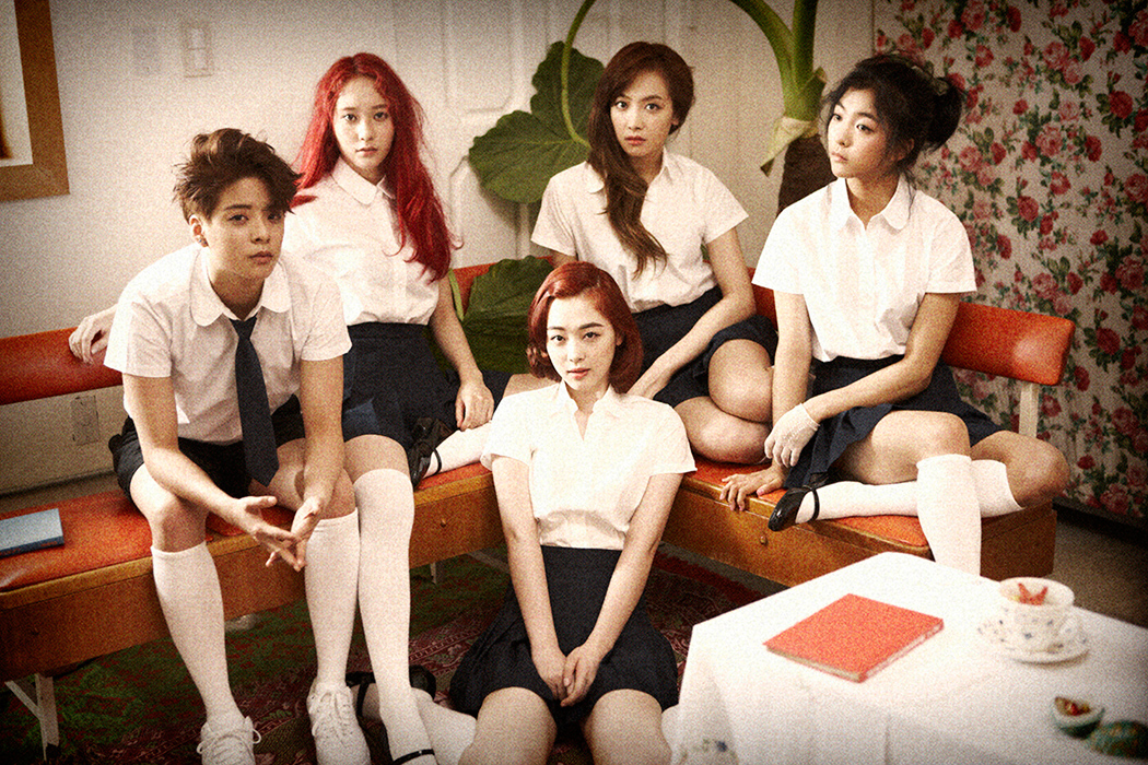 F(x) Pink Tape group photo.png