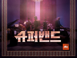 JTBC SuperBand Episode 12