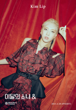 LOONA Kim Lip & teaser photo 1