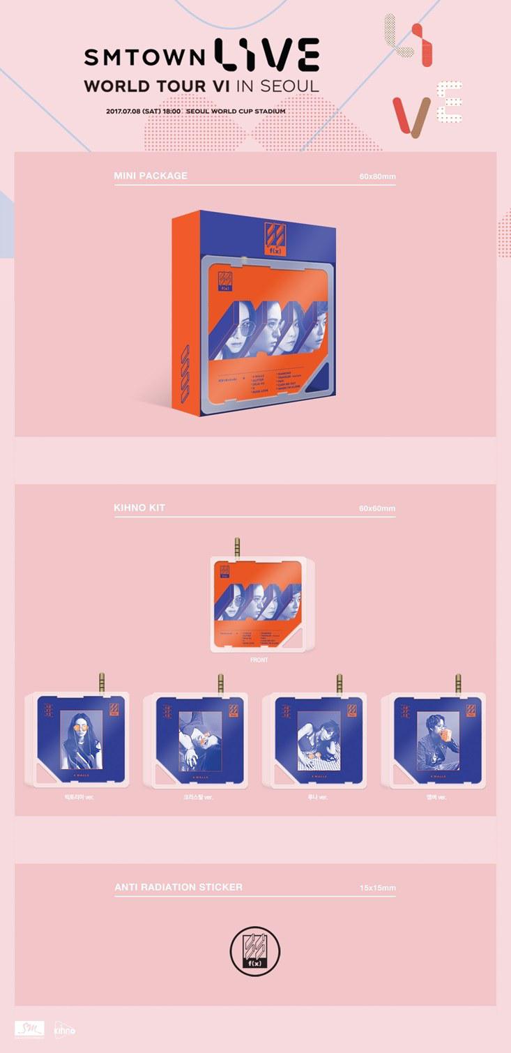 F(x) 4 Walls Kihno packaging detail.png