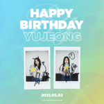 Brave Girls Yujeong's birthday Twitter post (May 2, 2021)