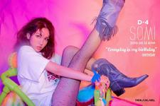 Somi Birthday D-4 teaser photo