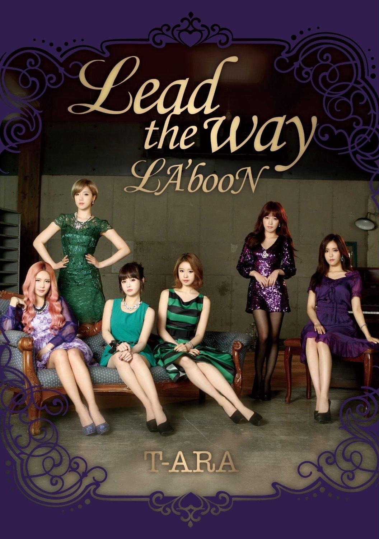 Lead The Way / La'boon