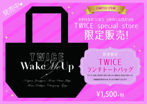 TWICE Wake Me Up pop-up store exclusive tote bag