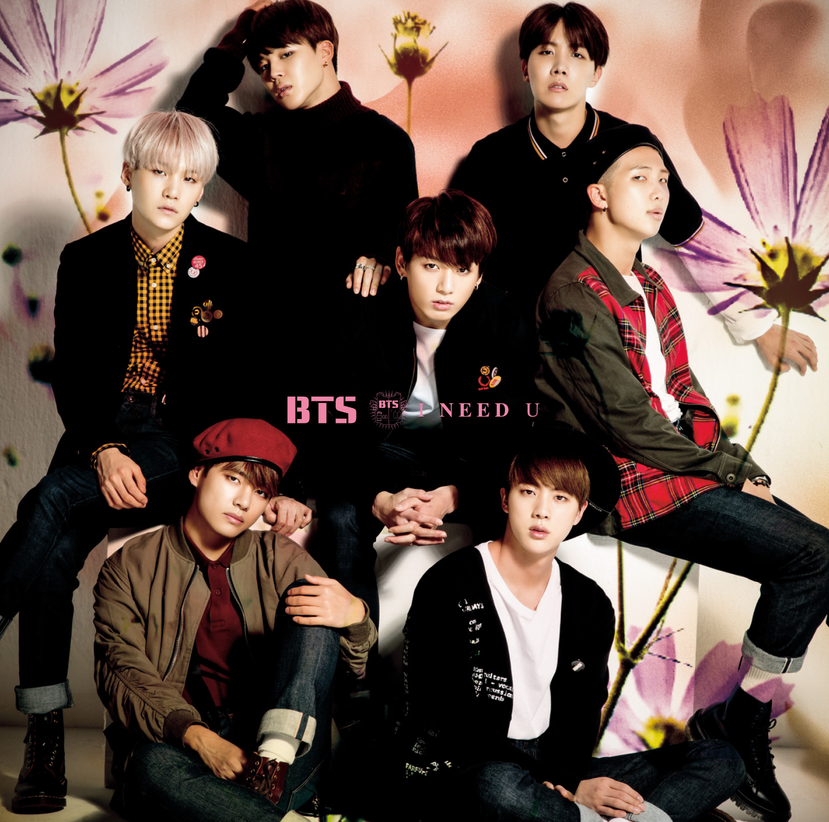 BTS I Need U Japan Single Limited Edition.png