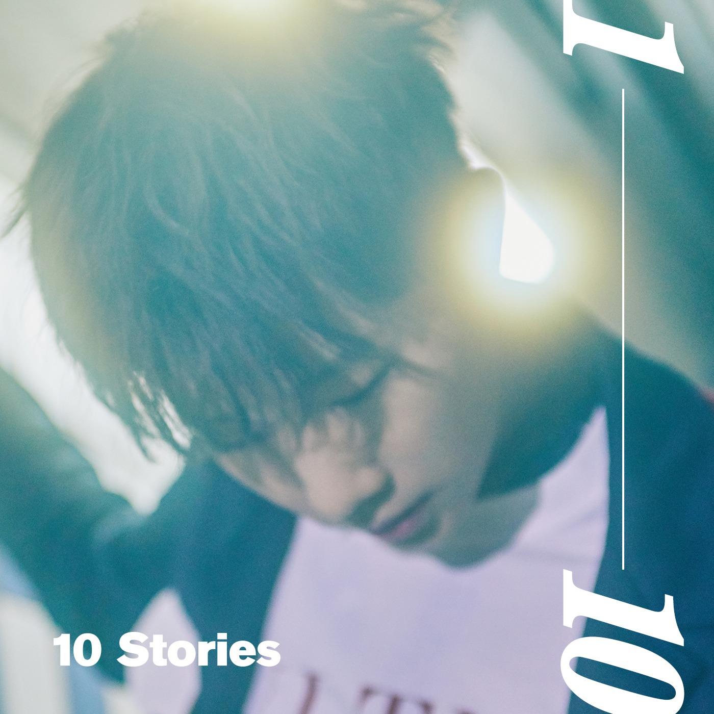 10 Stories Kpop Wiki Fandom