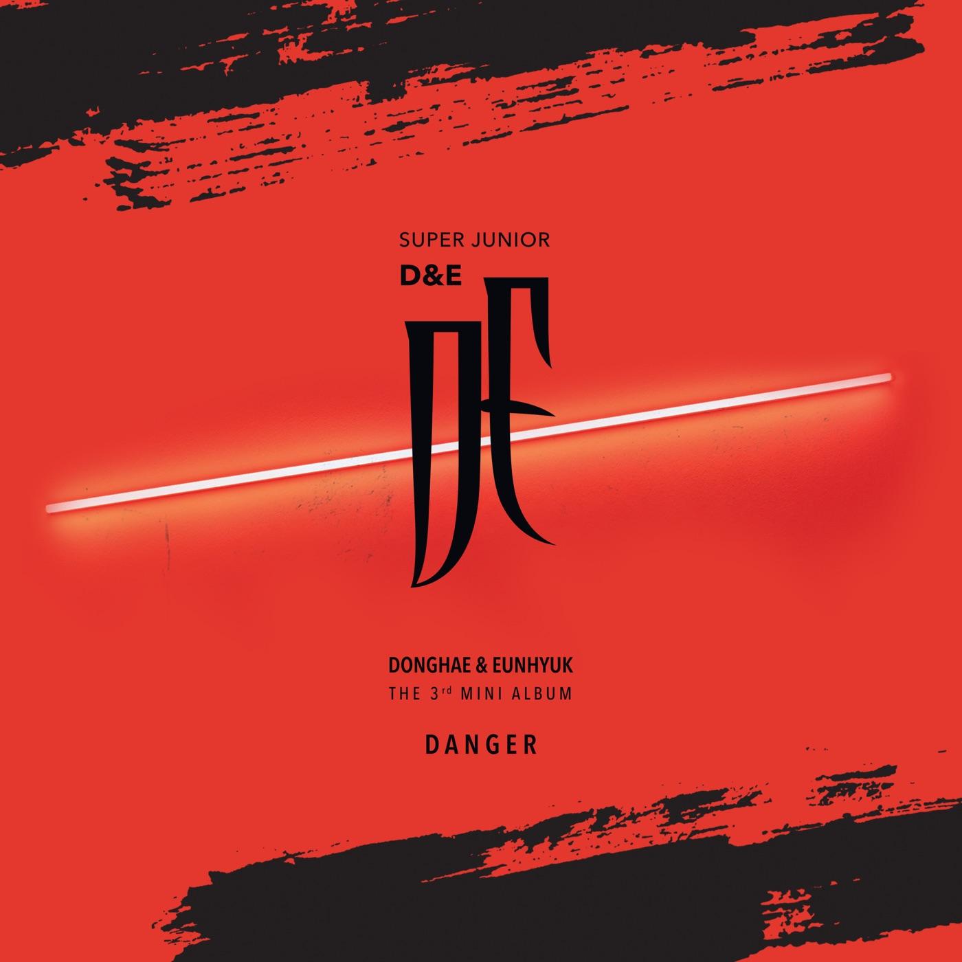 Danger (Super Junior-D&E)