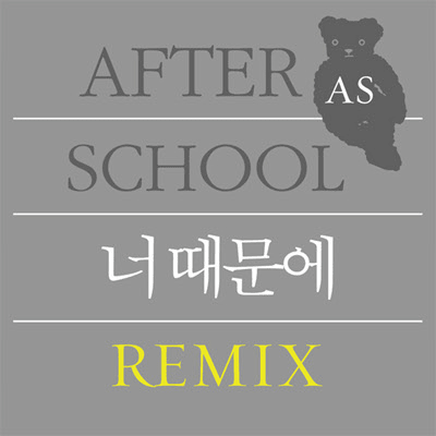 Because of You (Remix)